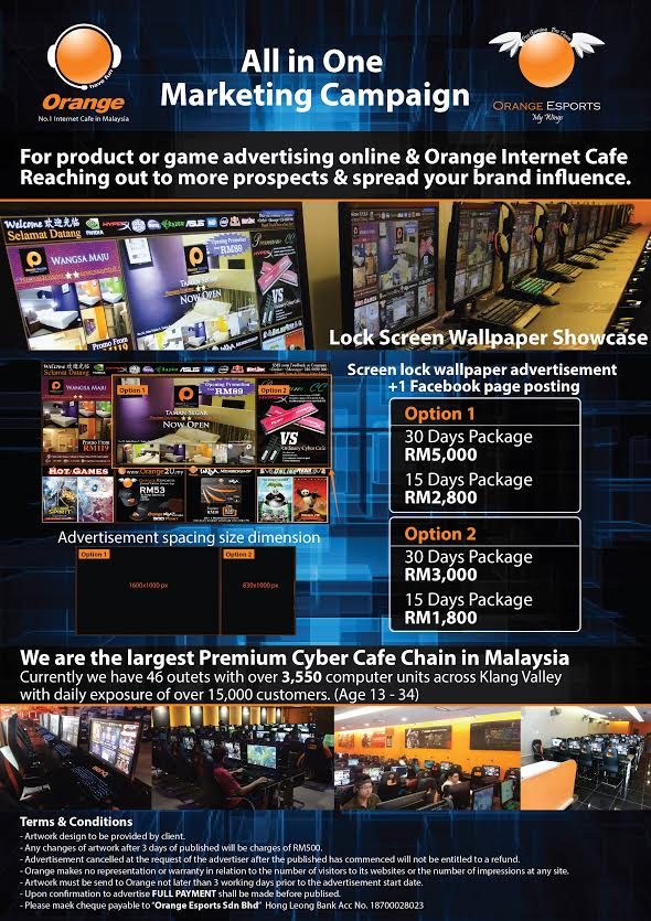 contact orange internet